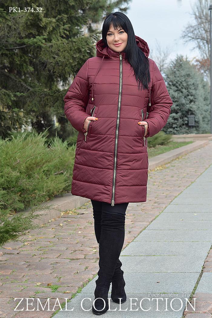 купить куртку 54 размера недорого