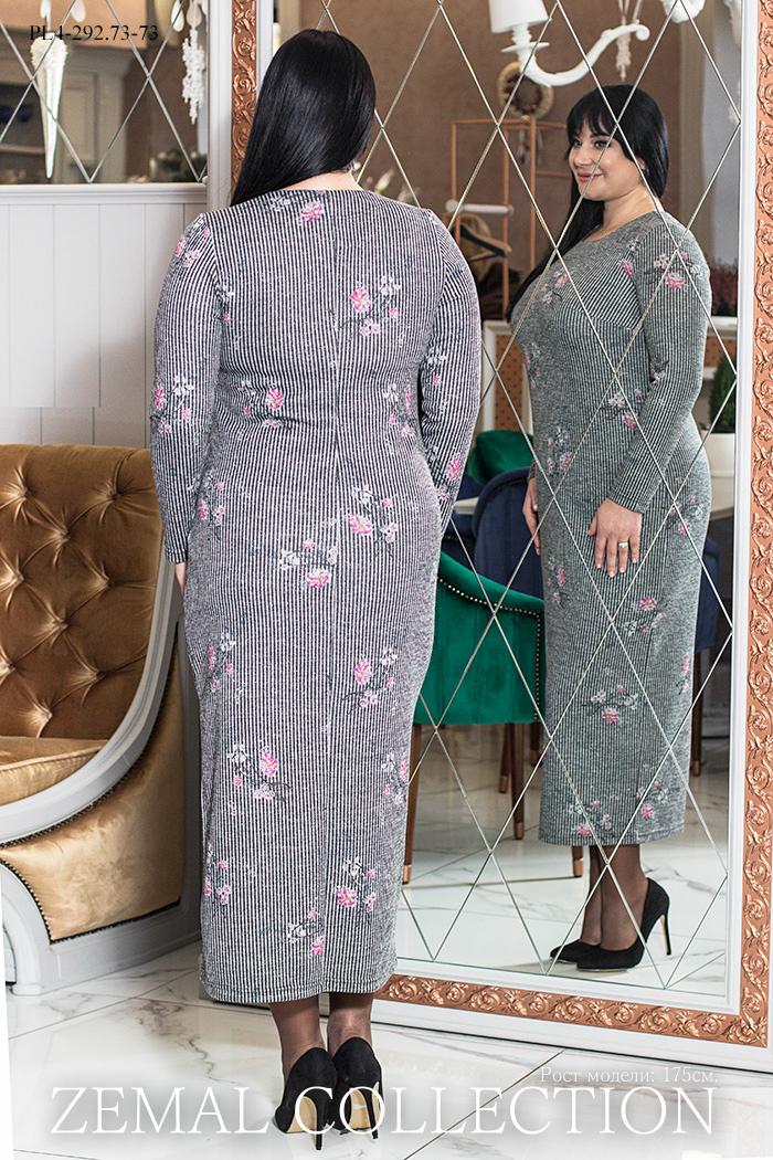 Платье PL4-292.73 купить на сайте производителя