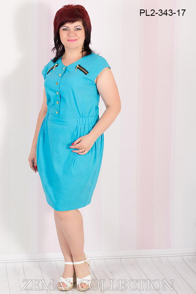 Сукня pl2-343 купить на сайте производителя