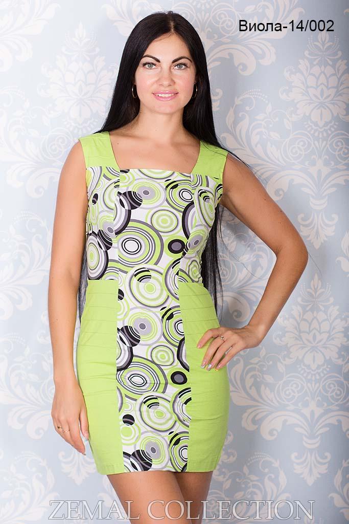 Сарафан Виола купить на сайте производителя