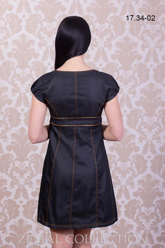 Платье 17.34 купить на сайте производителя