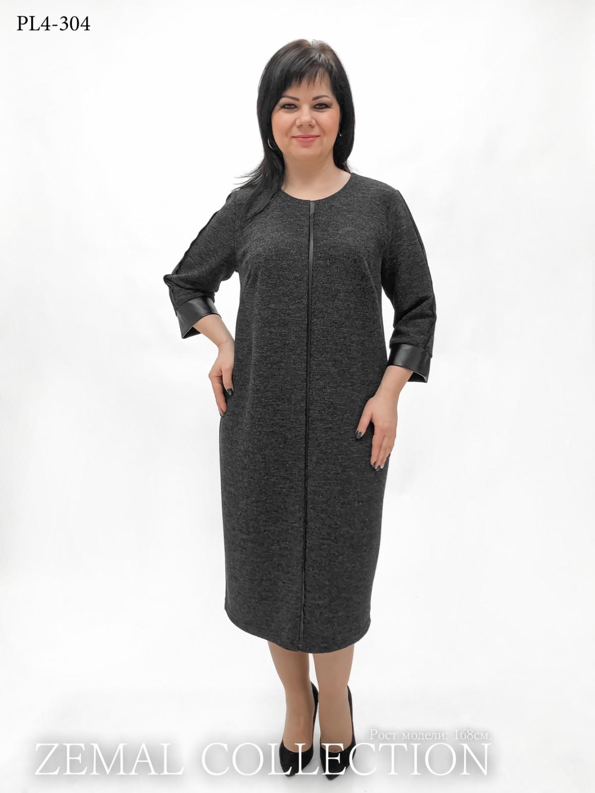 Платье PL4-304.25 купить на сайте производителя