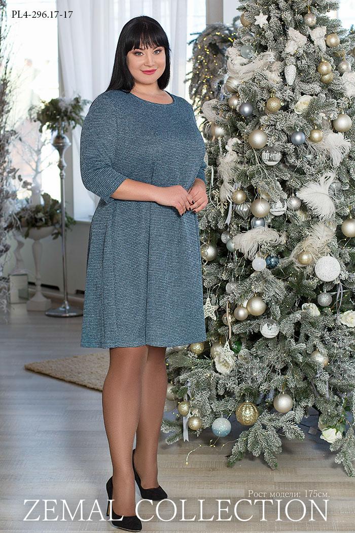 Платье PL4-296.17 купить на сайте производителя