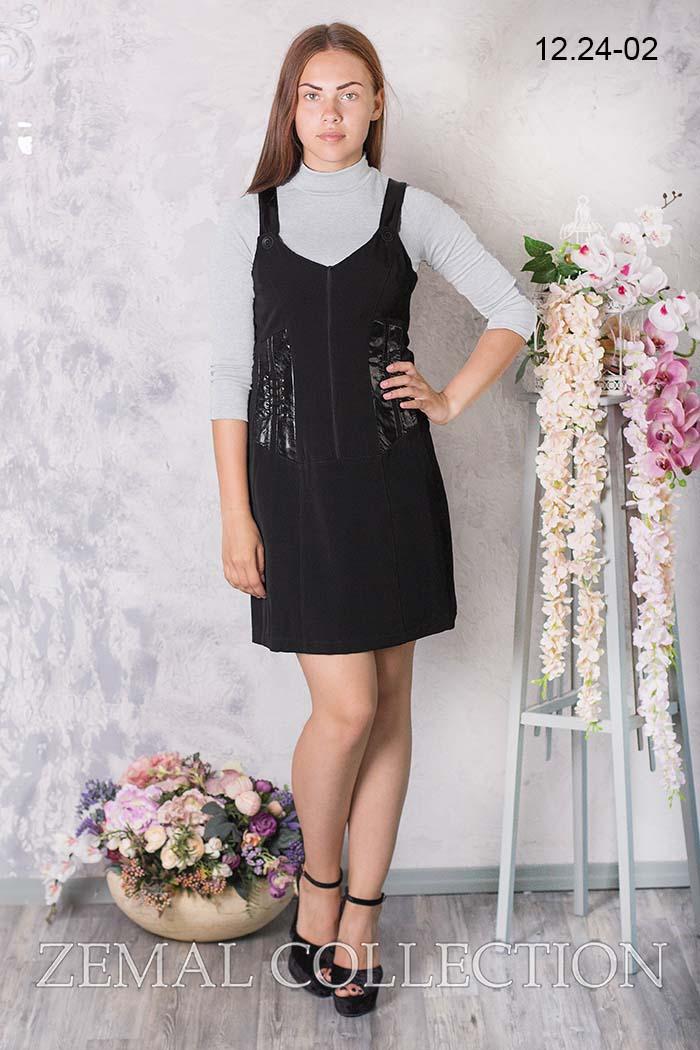 Сукня 12.24 купить на сайте производителя