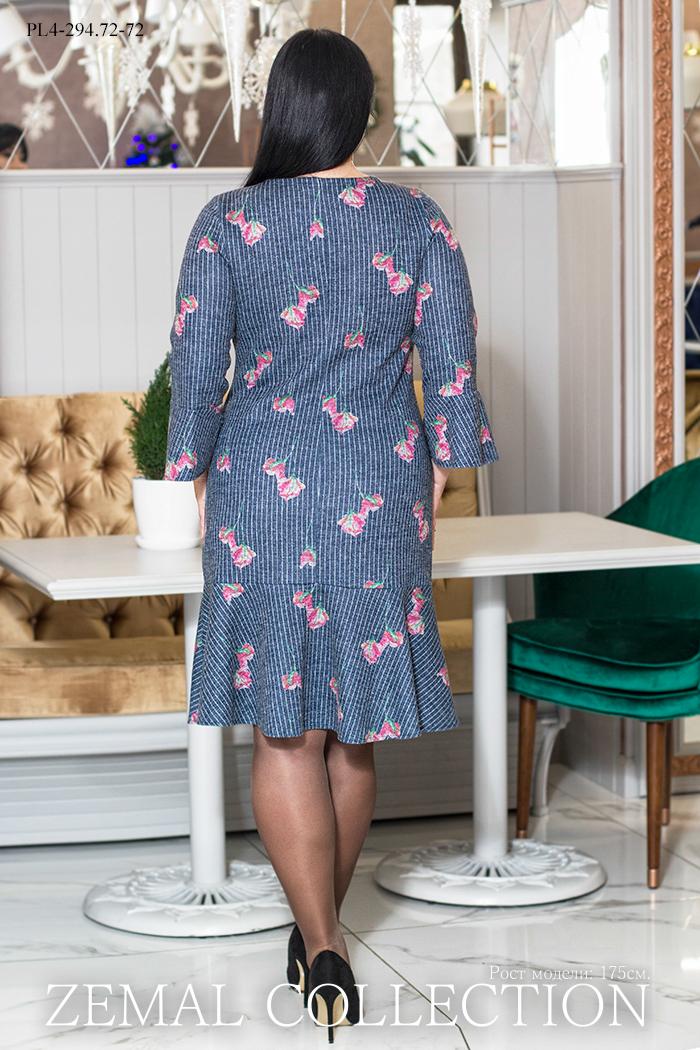 Платье PL4-294.72 купить на сайте производителя