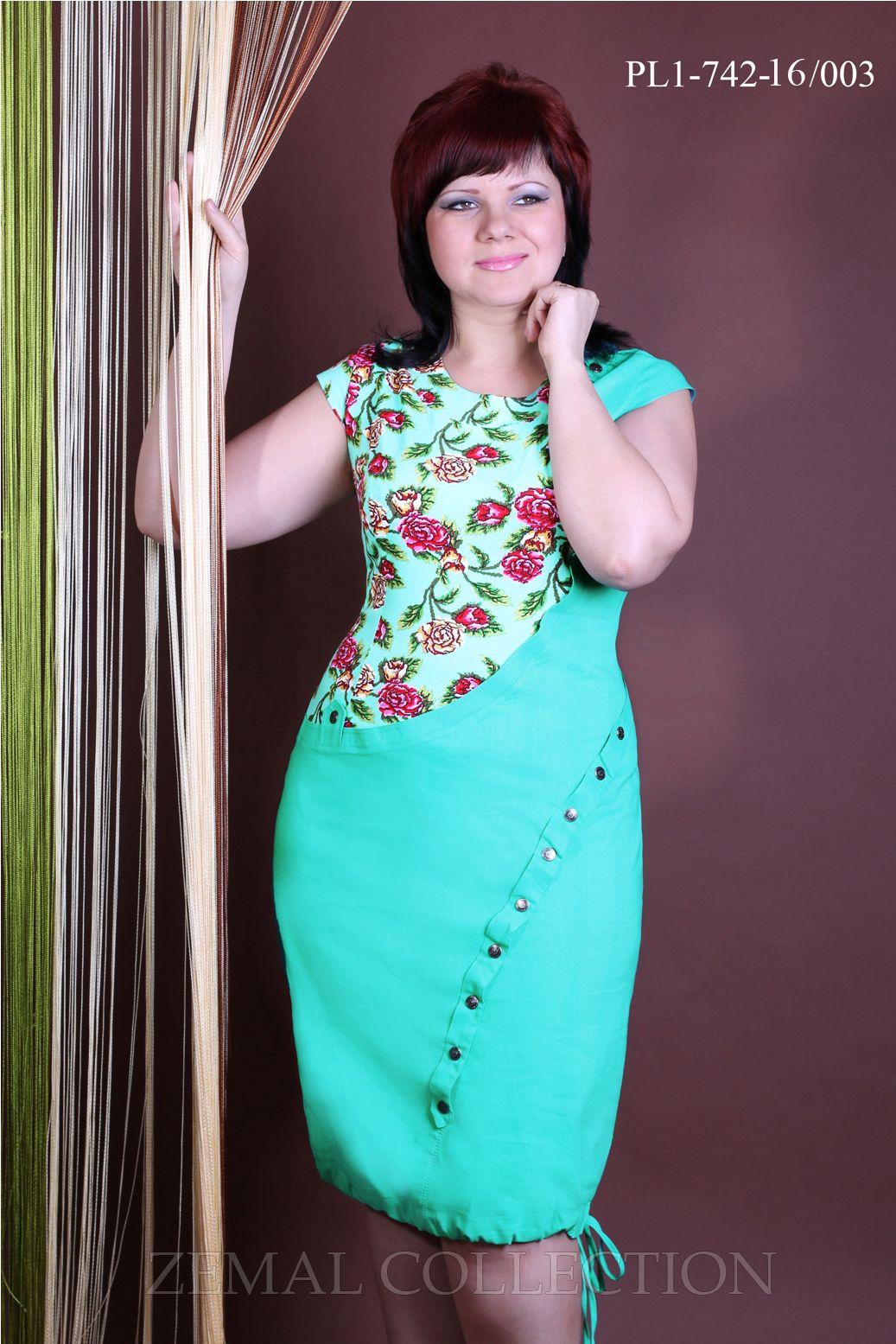 Сукня pl1-742 купить на сайте производителя