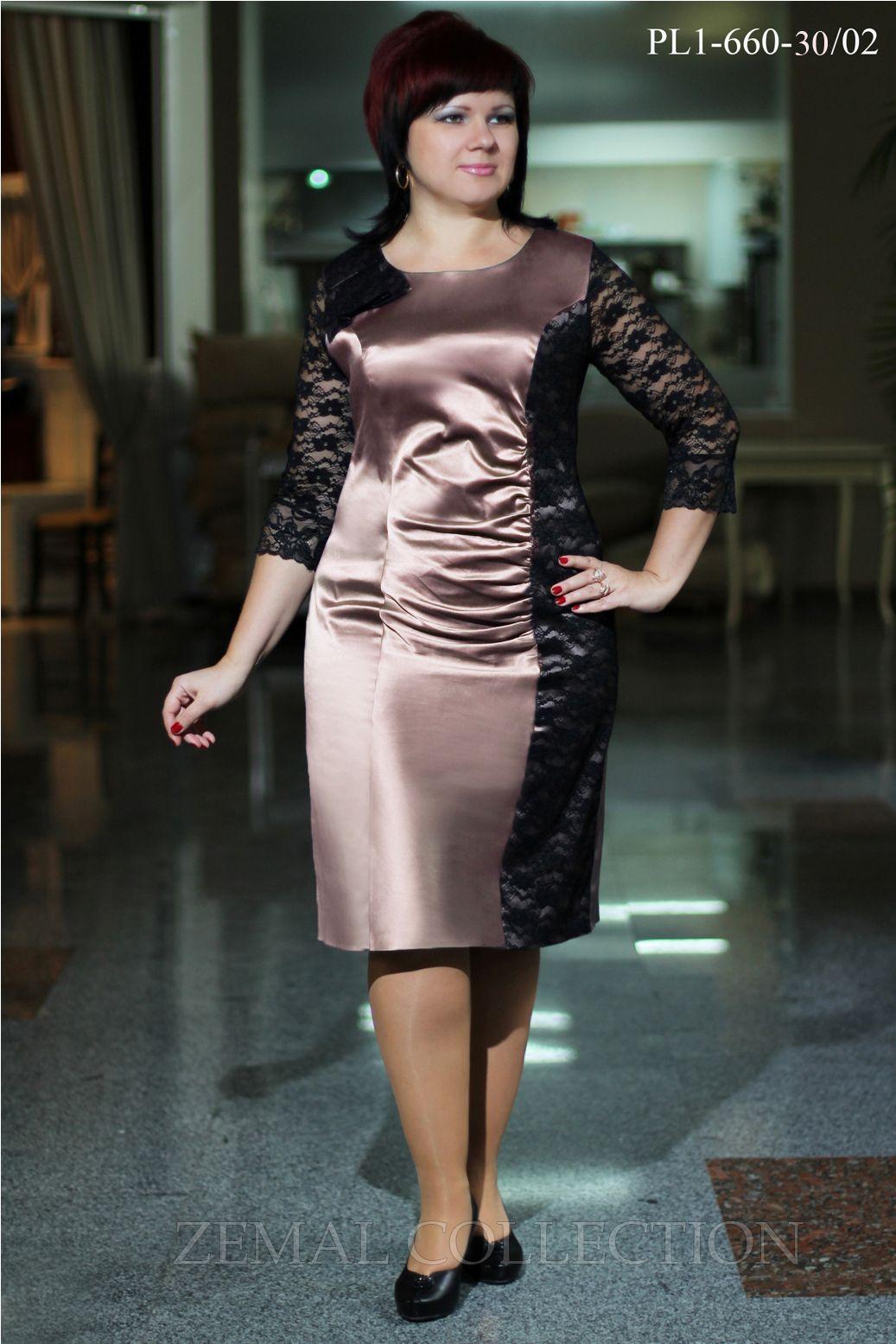 Сукня pl1-660 купить на сайте производителя
