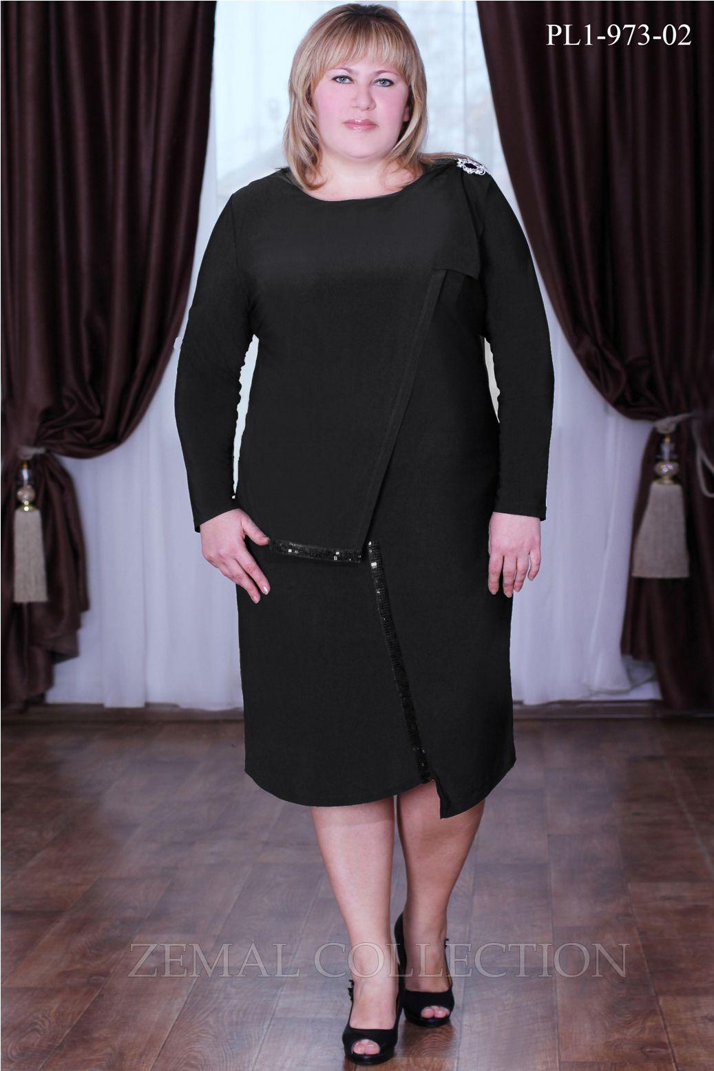Сукня pl1-973 купить на сайте производителя