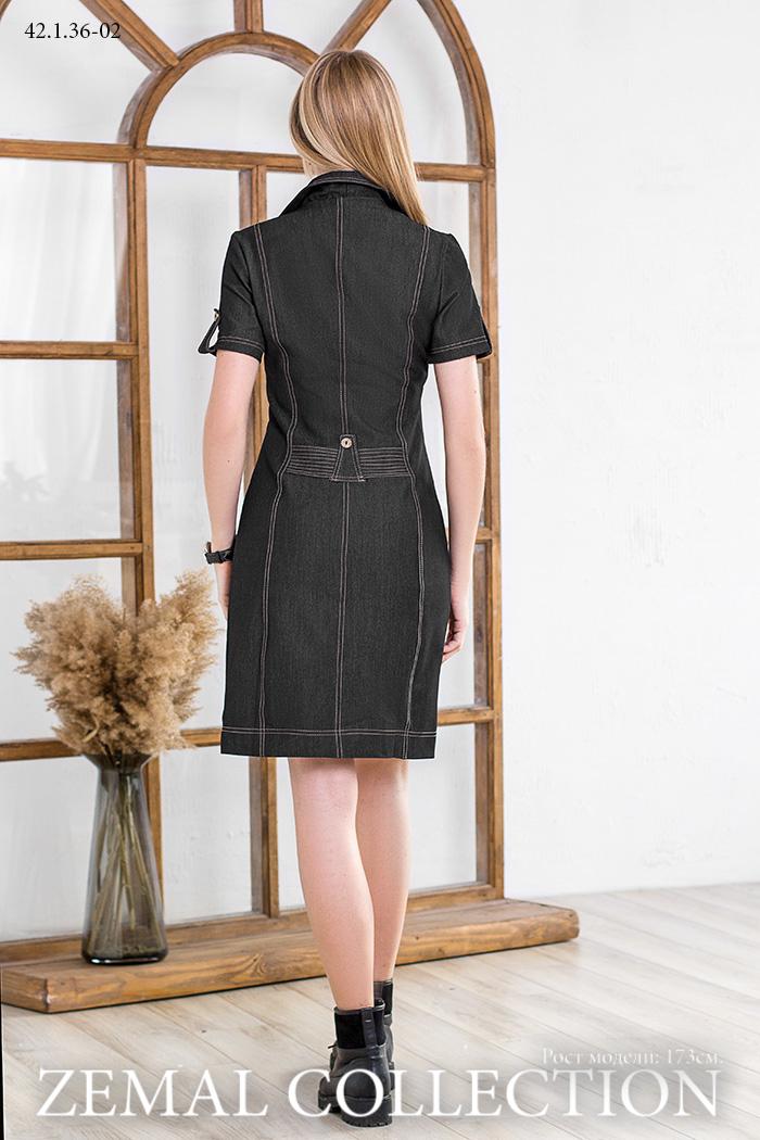 Платье 42.1.36 купить на сайте производителя