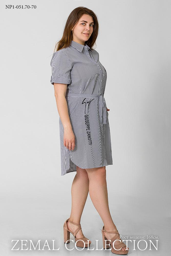Платье NP1-051.70 купить на сайте производителя