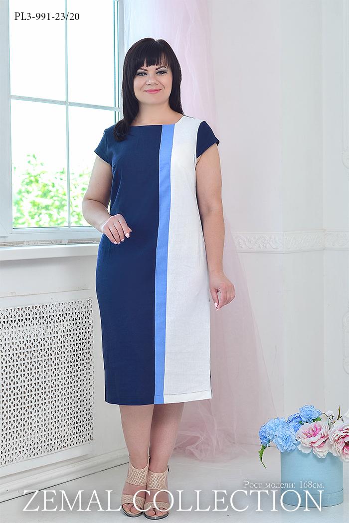 Платье PL3-991 купить на сайте производителя