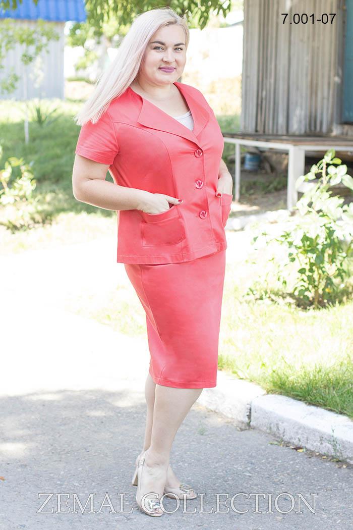 49c35116787 Купити платье 7.001 великого розміру недорого в Україні