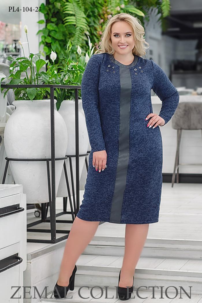 Платье PL4-104 купить на сайте производителя