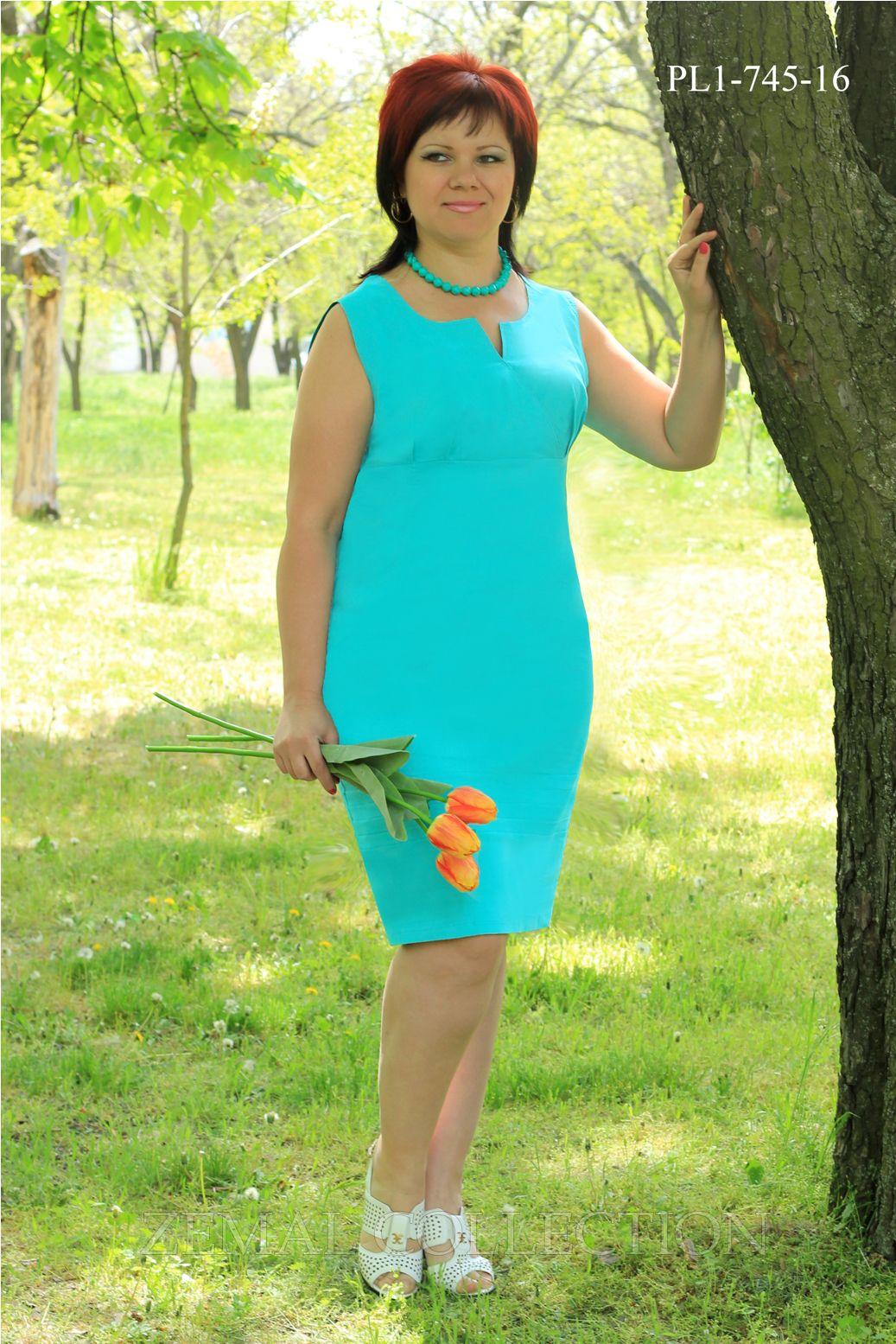 Сарафан pl1-745 купить на сайте производителя