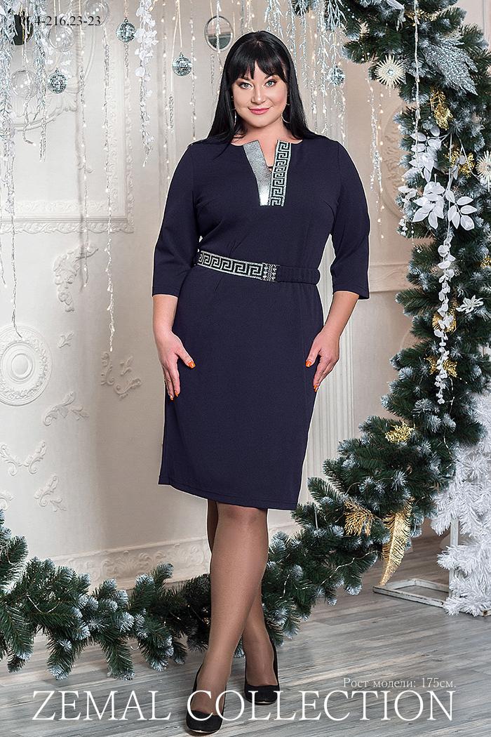 Платье PL4-216.23 купить на сайте производителя