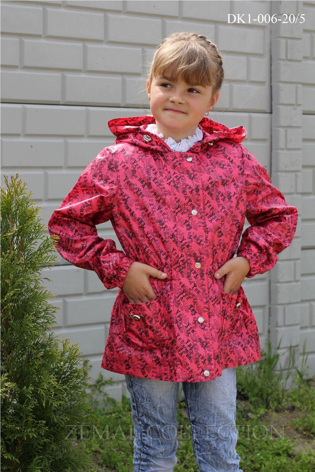 Куртка dk1-006 купить на сайте производителя
