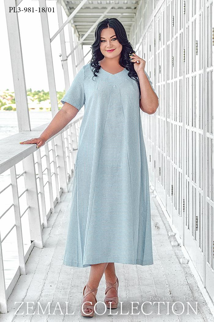 Платье PL3-981 купить на сайте производителя