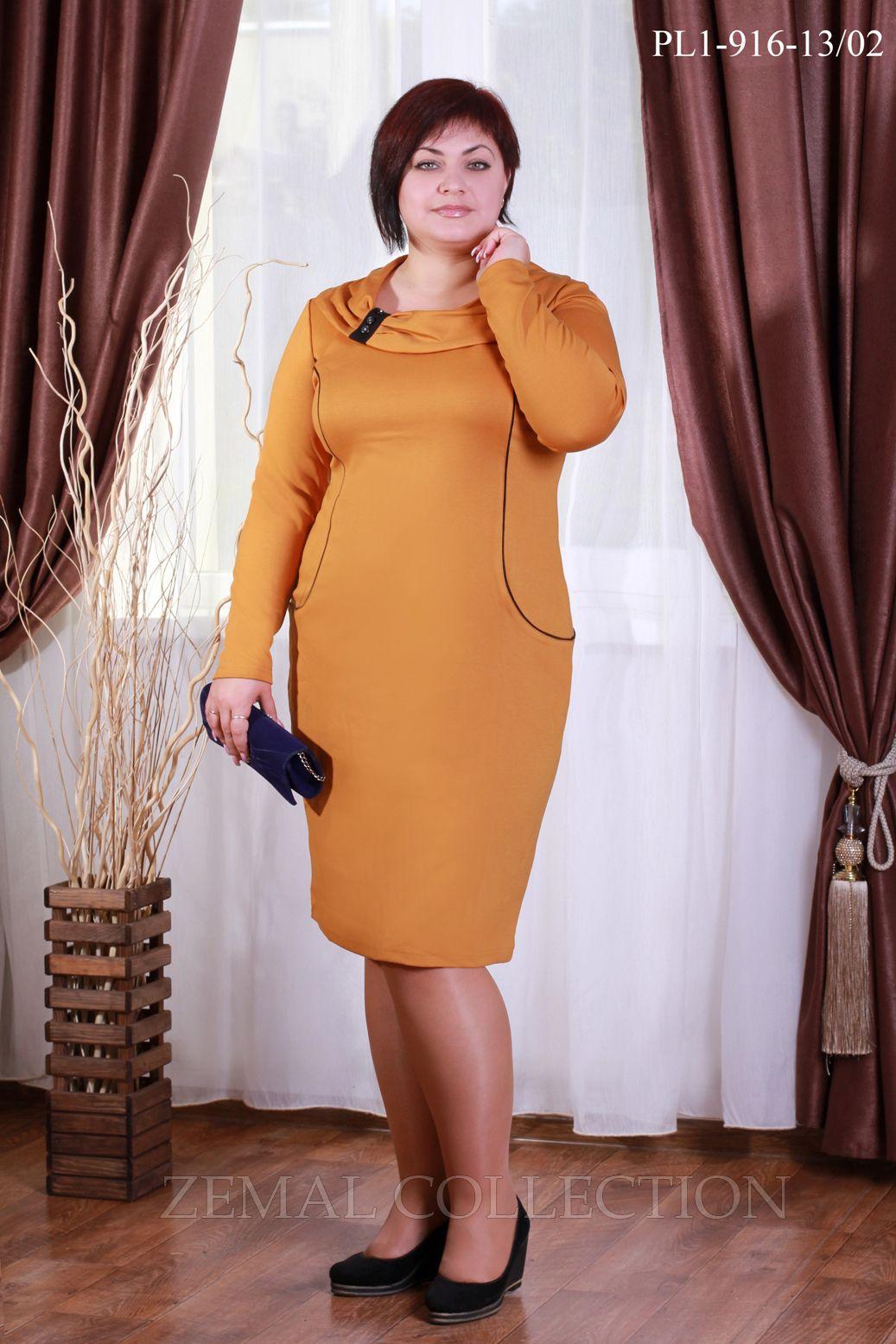 Платье PL1-916 купить на сайте производителя