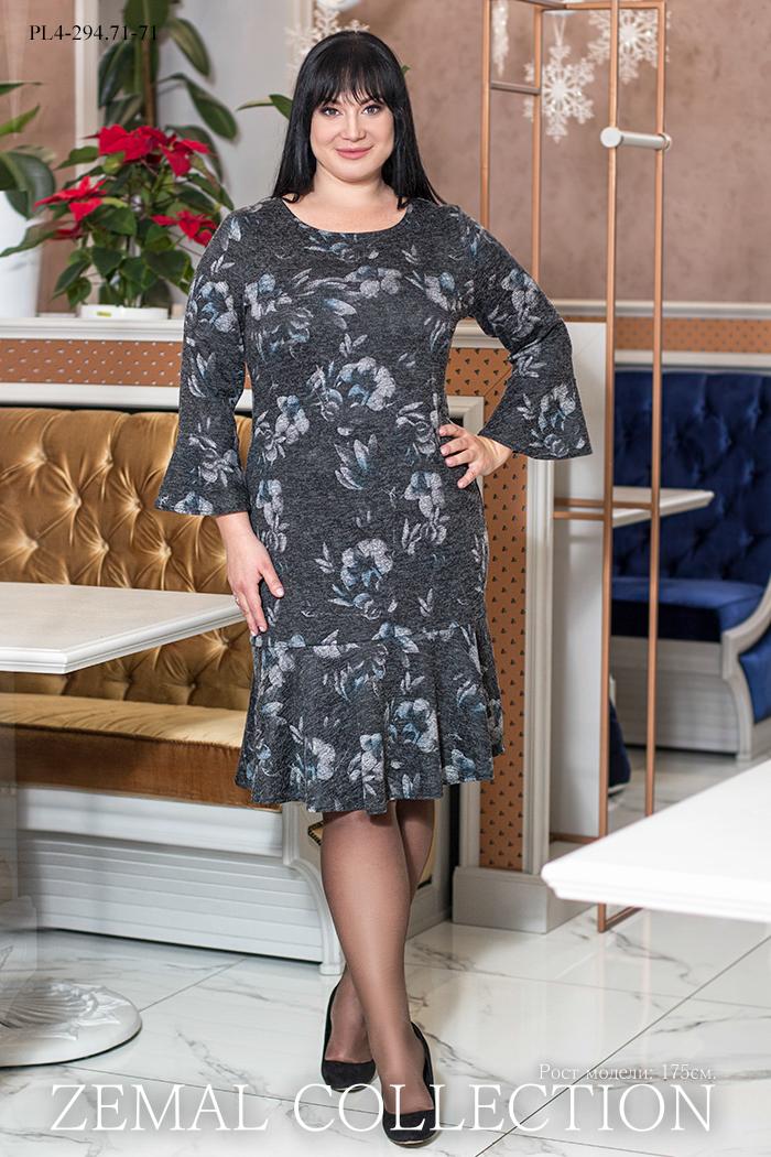 Платье PL4-294.71 купить на сайте производителя