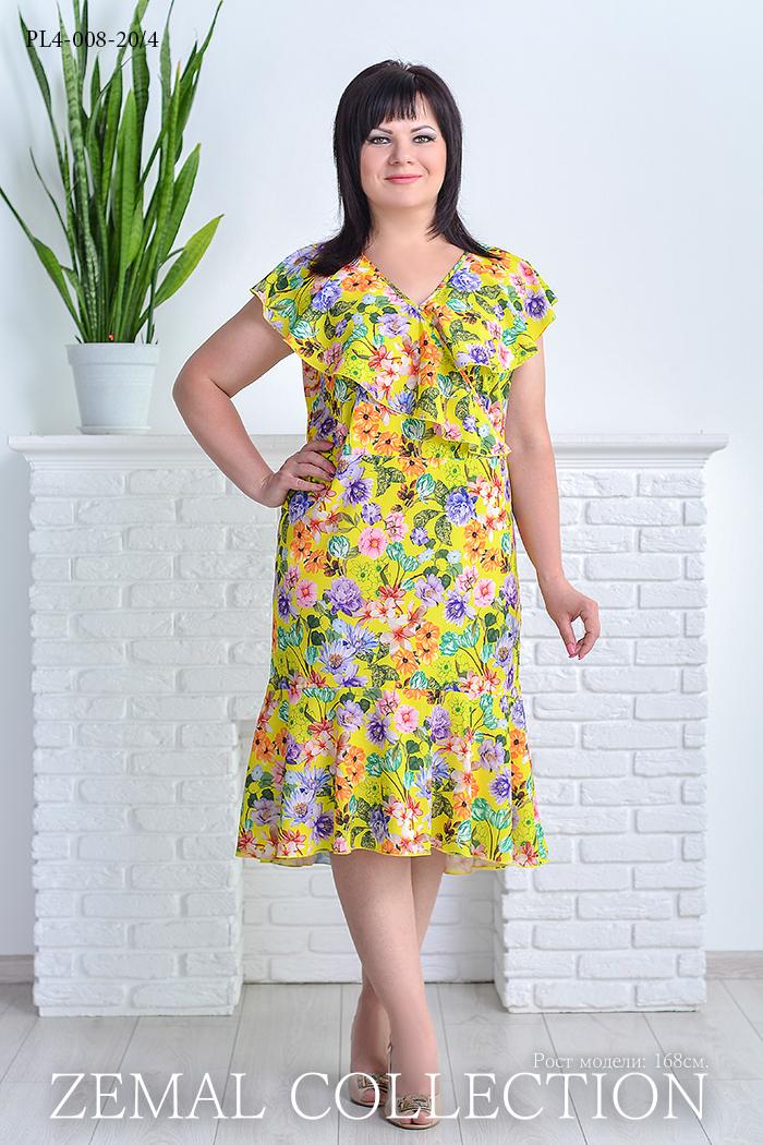 Платье PL4-008 купить на сайте производителя