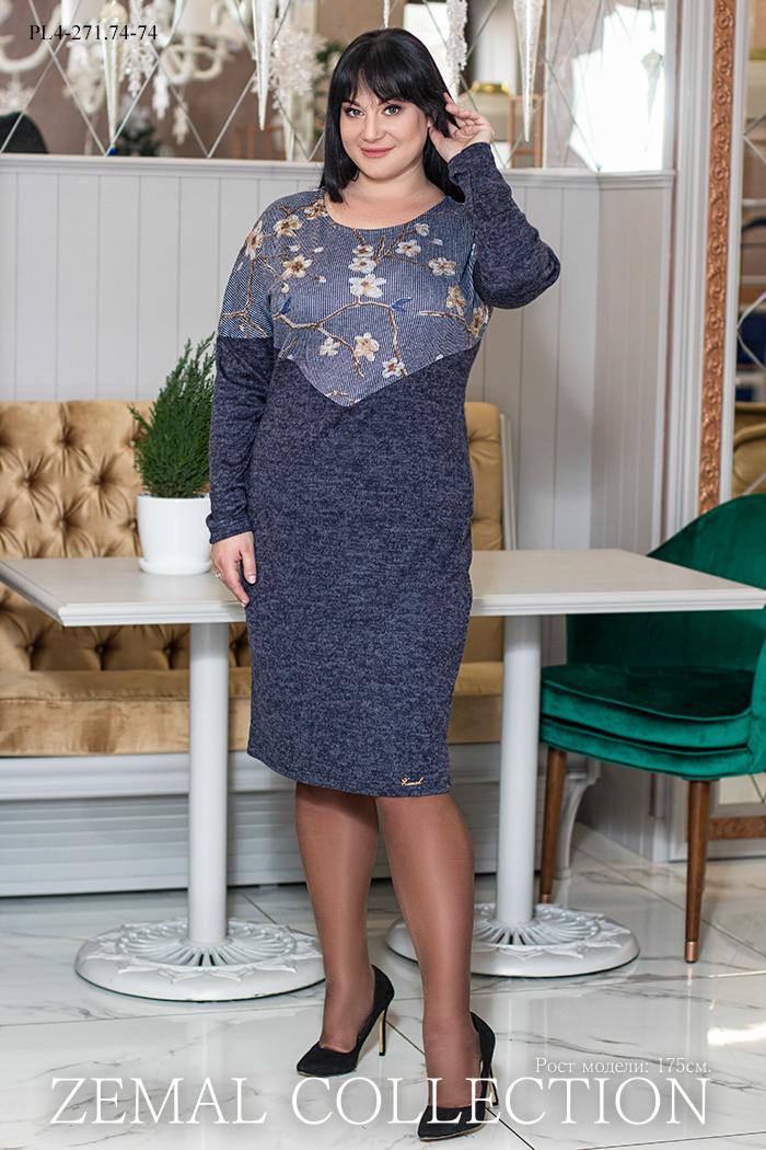 Платье PL4-271.74 купить на сайте производителя