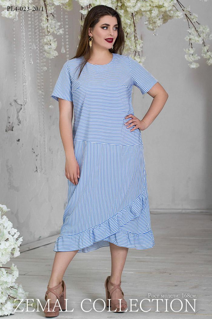 Платье PL4-023 купить на сайте производителя
