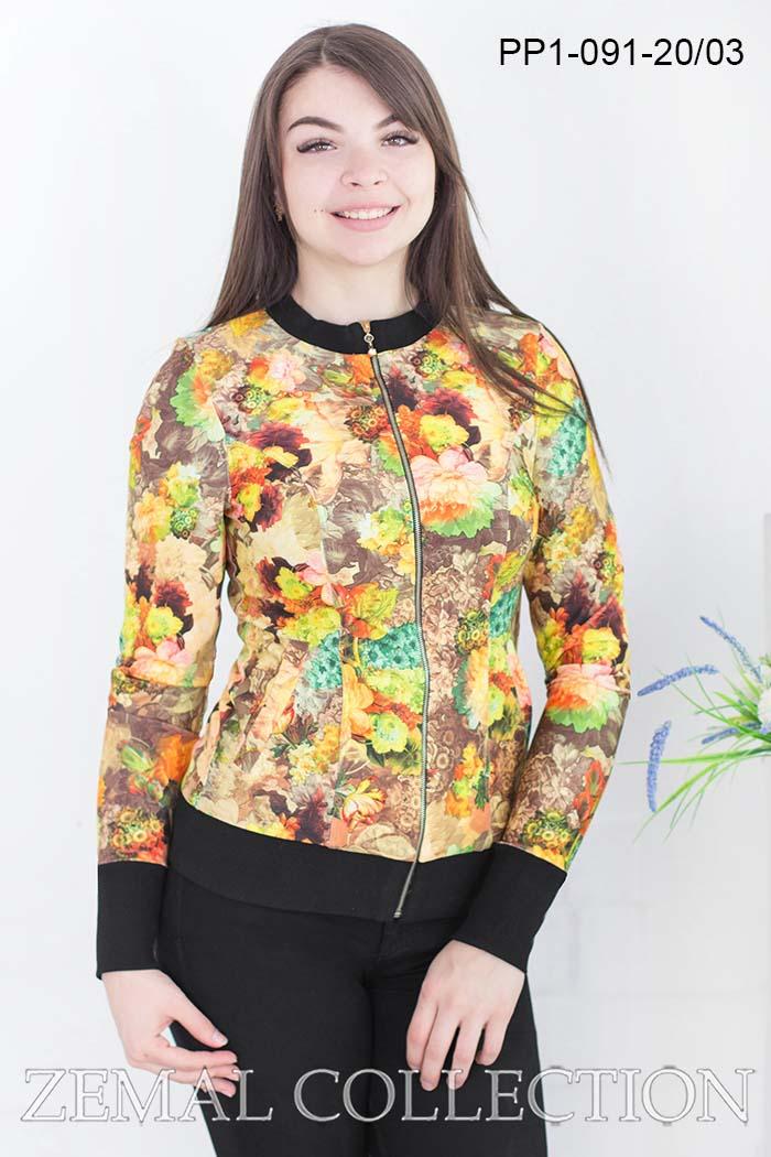 Куртка pp1-091 купить на сайте производителя