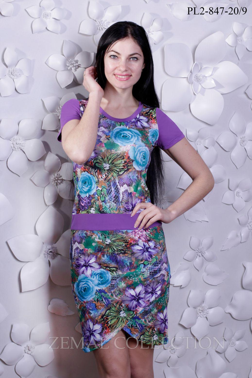 Сукня pl2-847 купить на сайте производителя