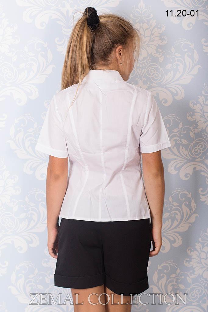 Блуза 11.20 купить на сайте производителя