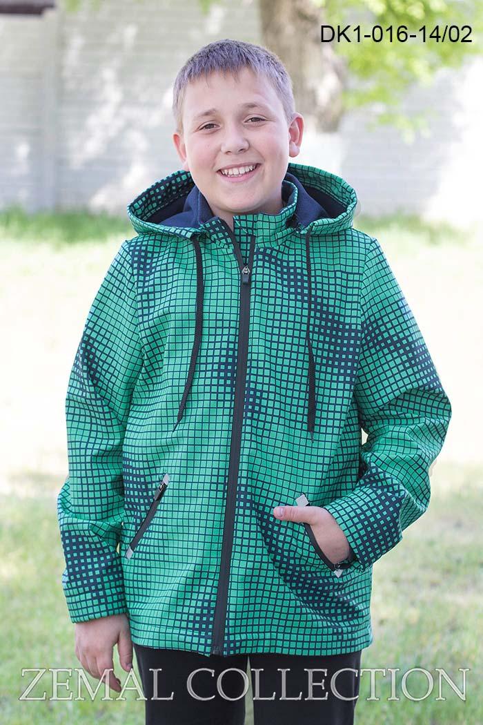 Купить Куртку Недорого Украина