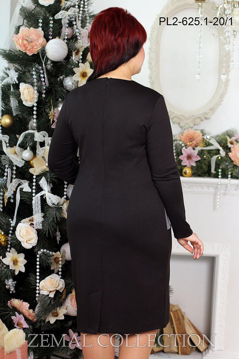 Платье PL2-625.1 купить на сайте производителя