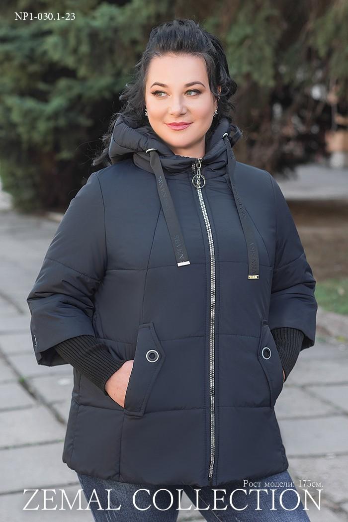 Куртка NP1-030.1 купить на сайте производителя