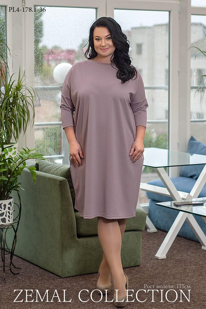 Платье PL4-178.1 купить на сайте производителя