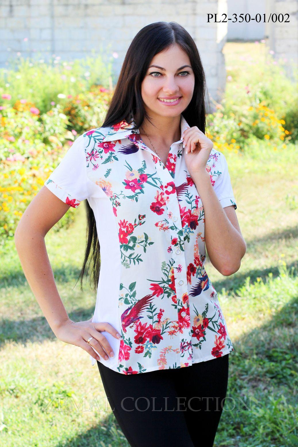 Блуза PL2-350 купить на сайте производителя