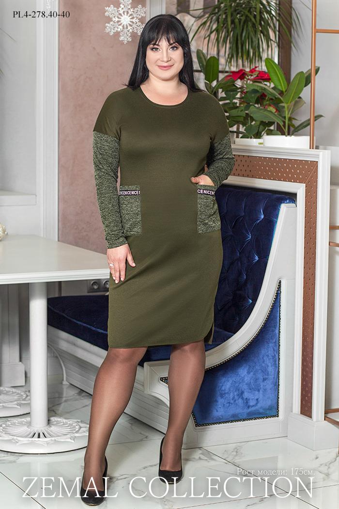 Платье PL4-278.40 купить на сайте производителя