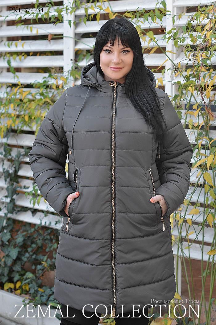 Куртка PK1-374 купить на сайте производителя