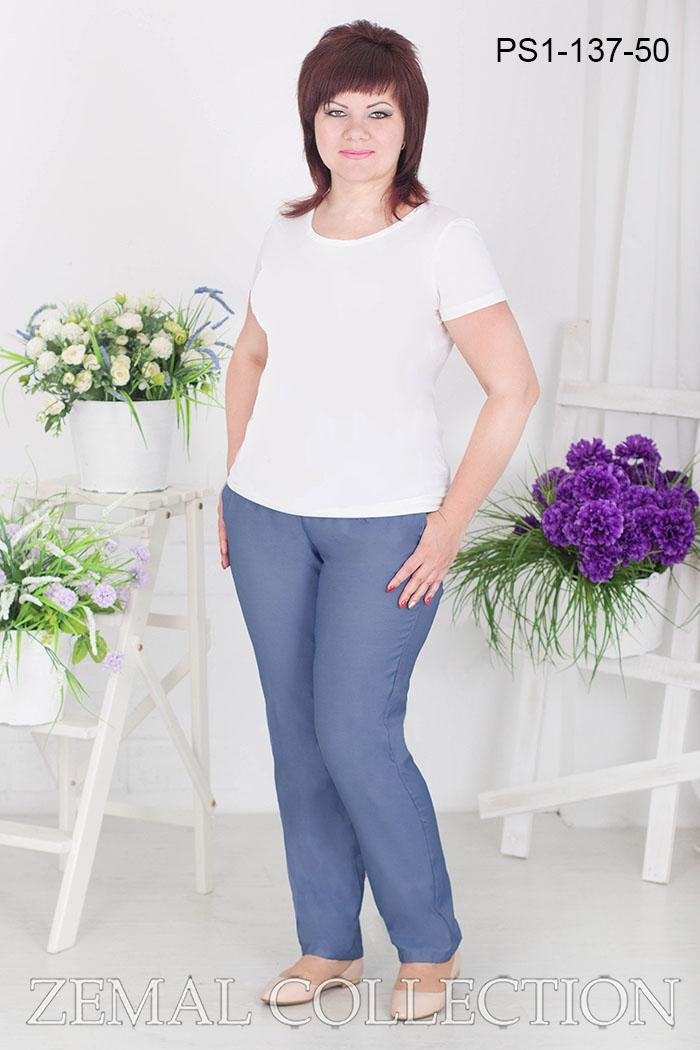 Купить брюки большого размера недорого