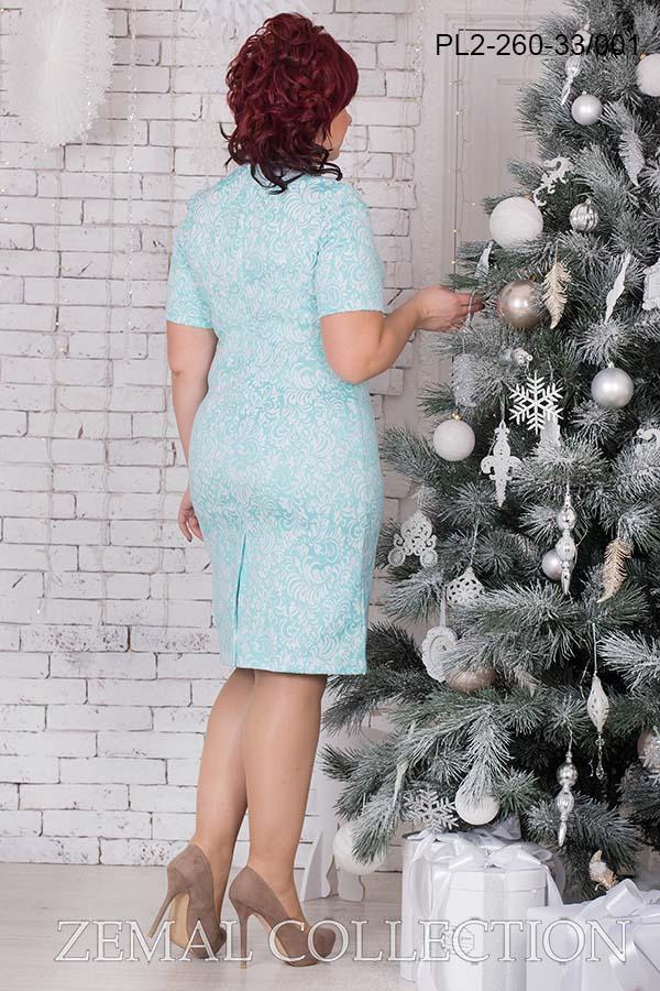 Платье PL2-260 купить на сайте производителя