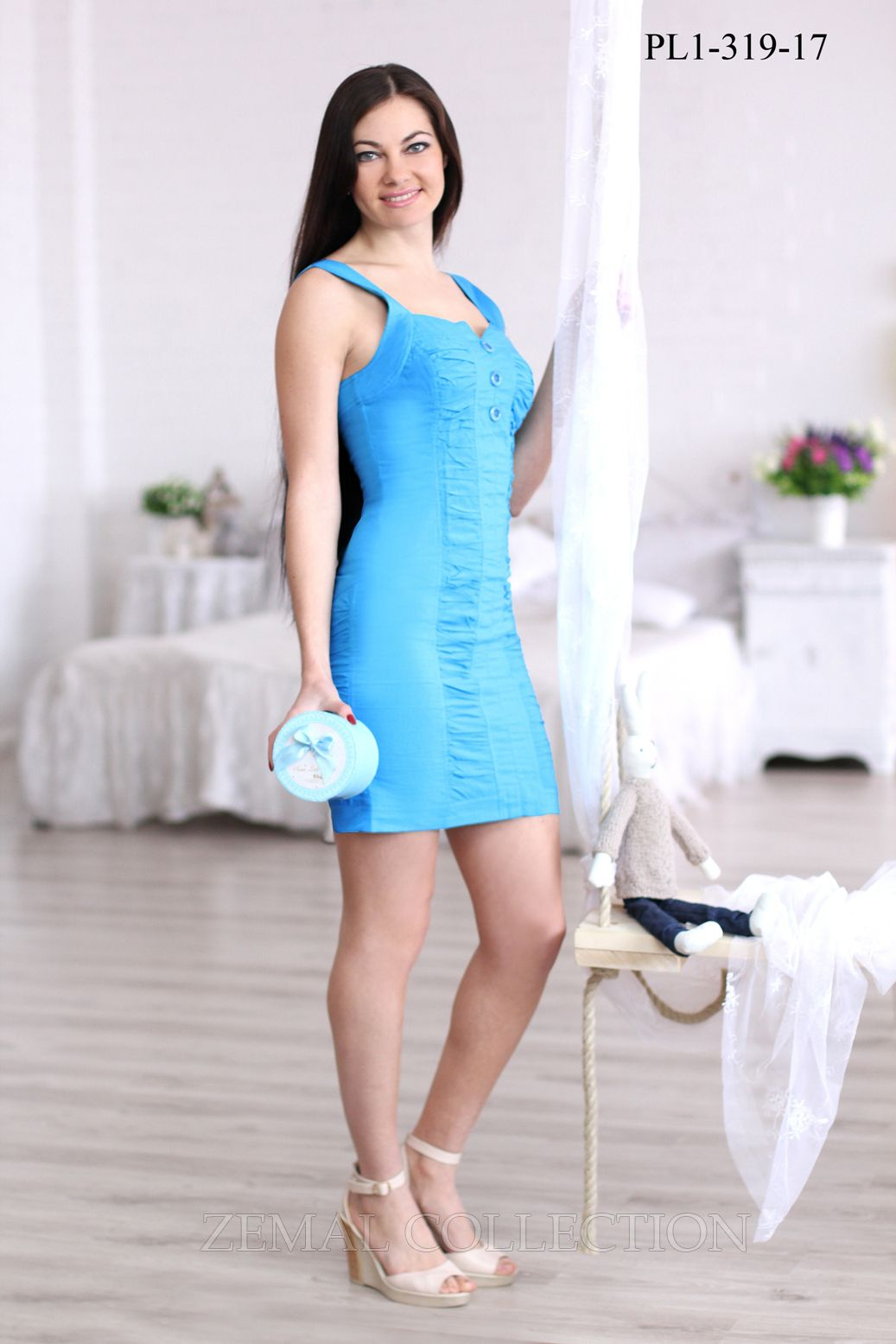Сарафан pl1-319 купить на сайте производителя