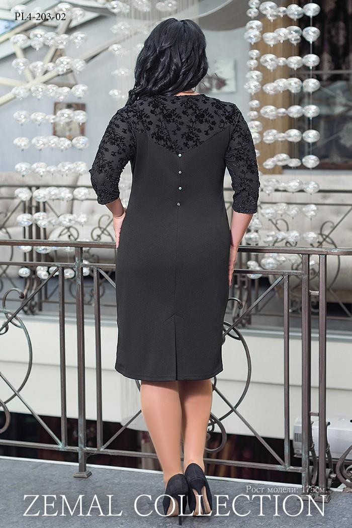 Платье PL4-203 купить на сайте производителя