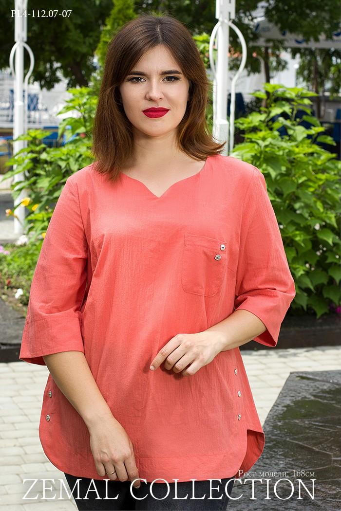 Блуза PL4-112.07 купить на сайте производителя