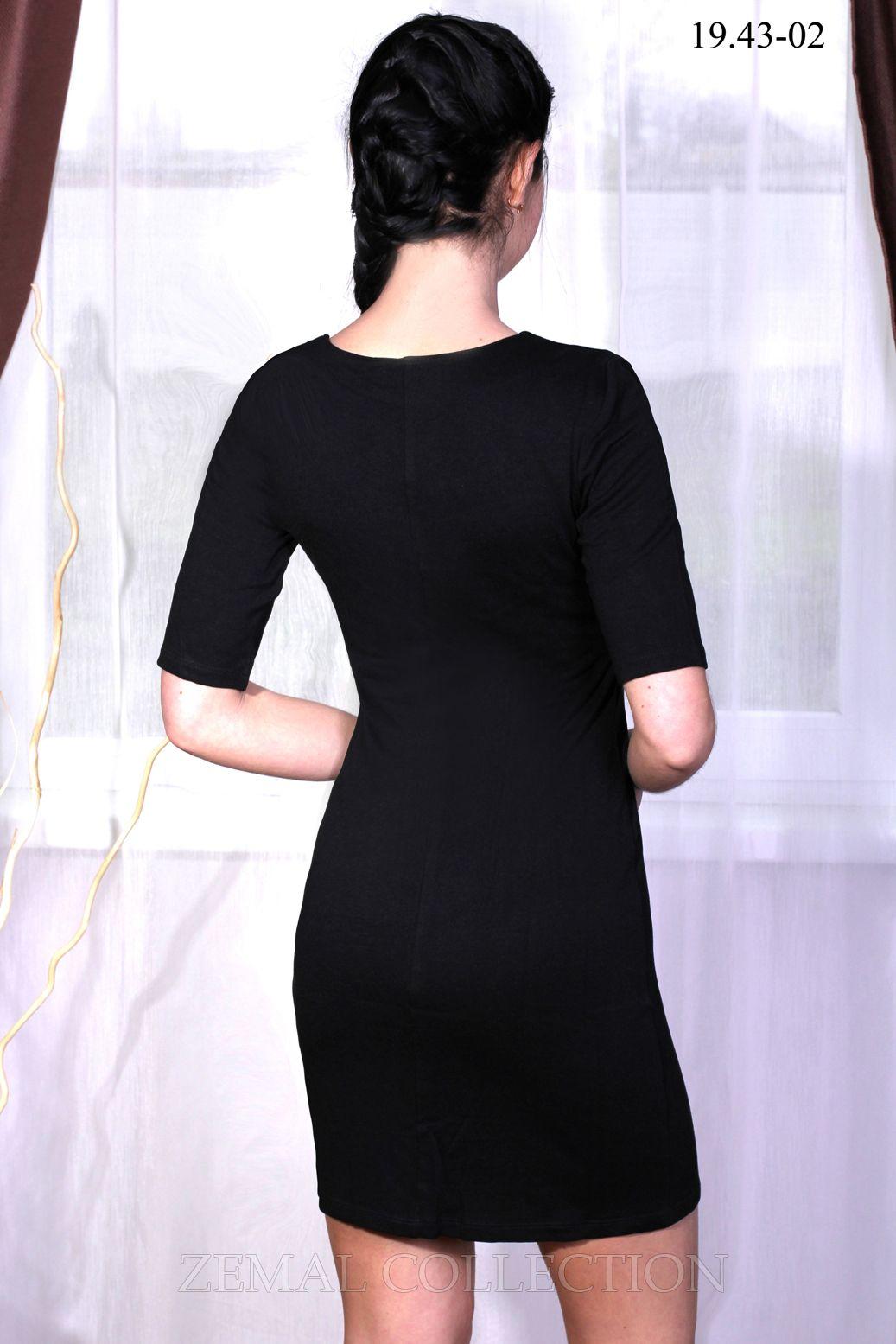 Сукня 19.43 купить на сайте производителя
