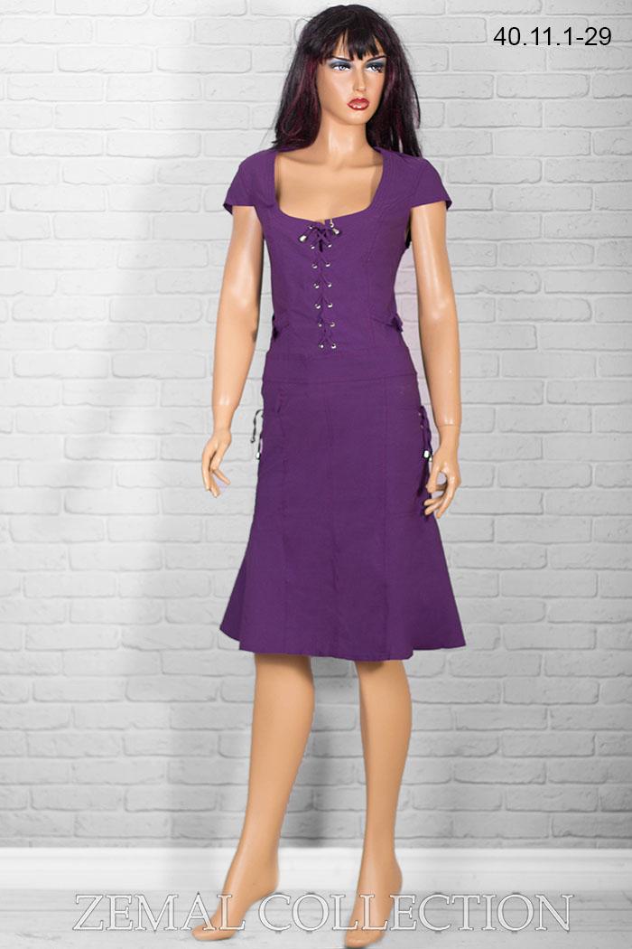 Платье для 11 купить