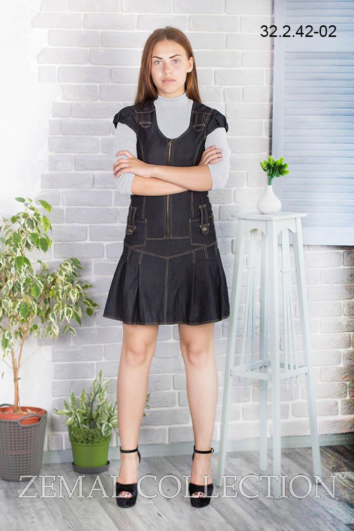 Сукня 32 2 42 купить на сайте производителя