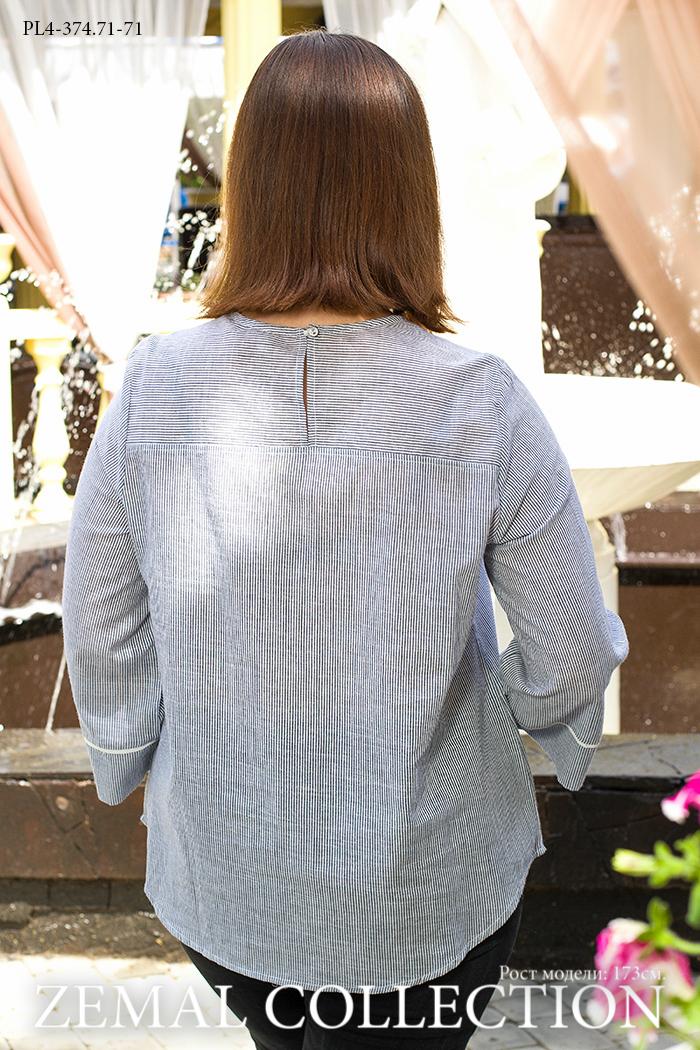 Блуза PL4-374.71 купить на сайте производителя
