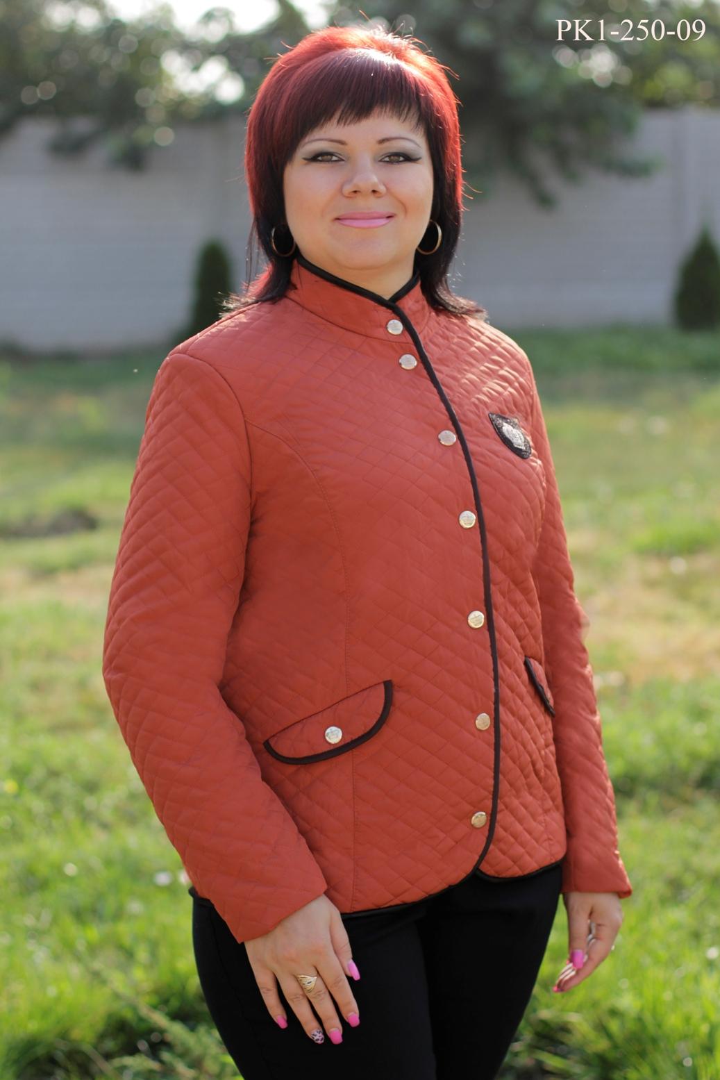 Жіночі куртки великих розмірів. Купити зимові жіночі куртки великих розмірів . c3f808e8b0bd1