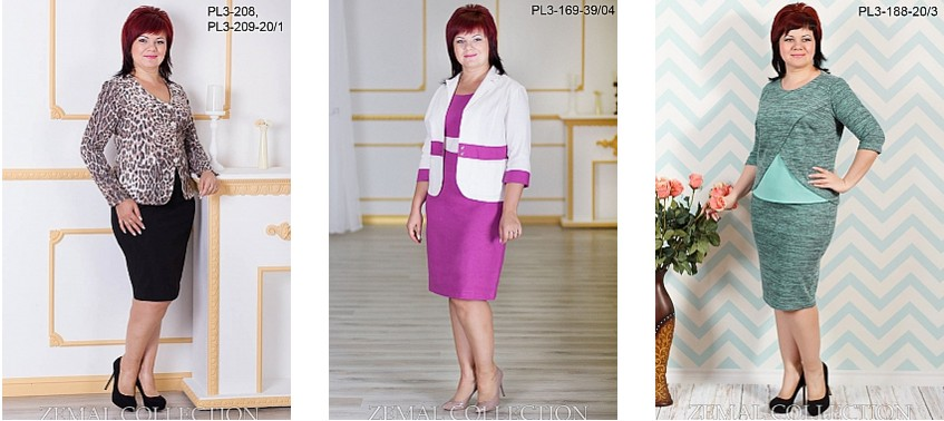 3a8dc754283 Купить женские костюмы больших размеров в Украине