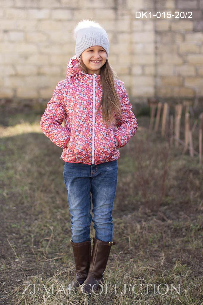 Дитячі куртки оптом від виробника 302ee883063f7