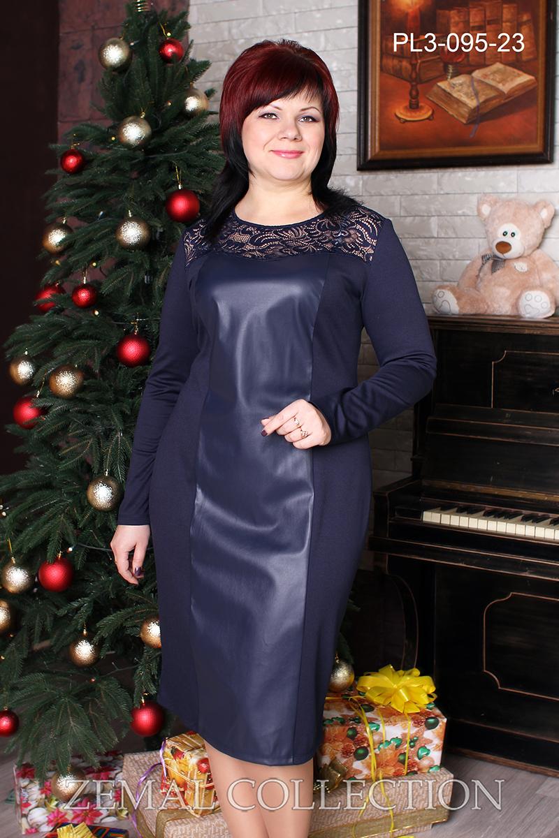 Купити сукні великих розмірів оптом від виробника «Земал» 139fb6c25e7c5