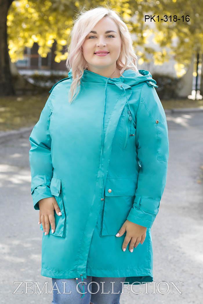 da7a4b54 Купить женские ветровки больших размеров в Украине | Zemal